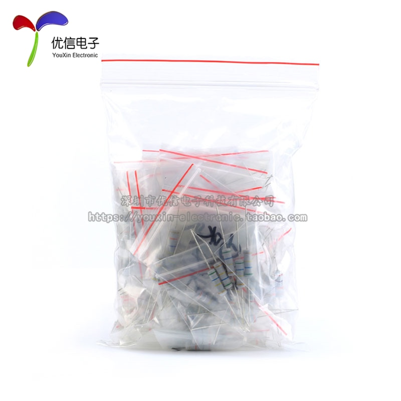 Passive components 2W carbon film resistor package 1K-2M commonly used resistor plug-in a total of 30 kinds, each 5pcs