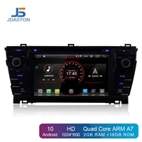 jdaston android 10 0 car dvd player for toyota corolla 2014 2 din car radio gps navigation multimedia ips stereo wifi bluetooth