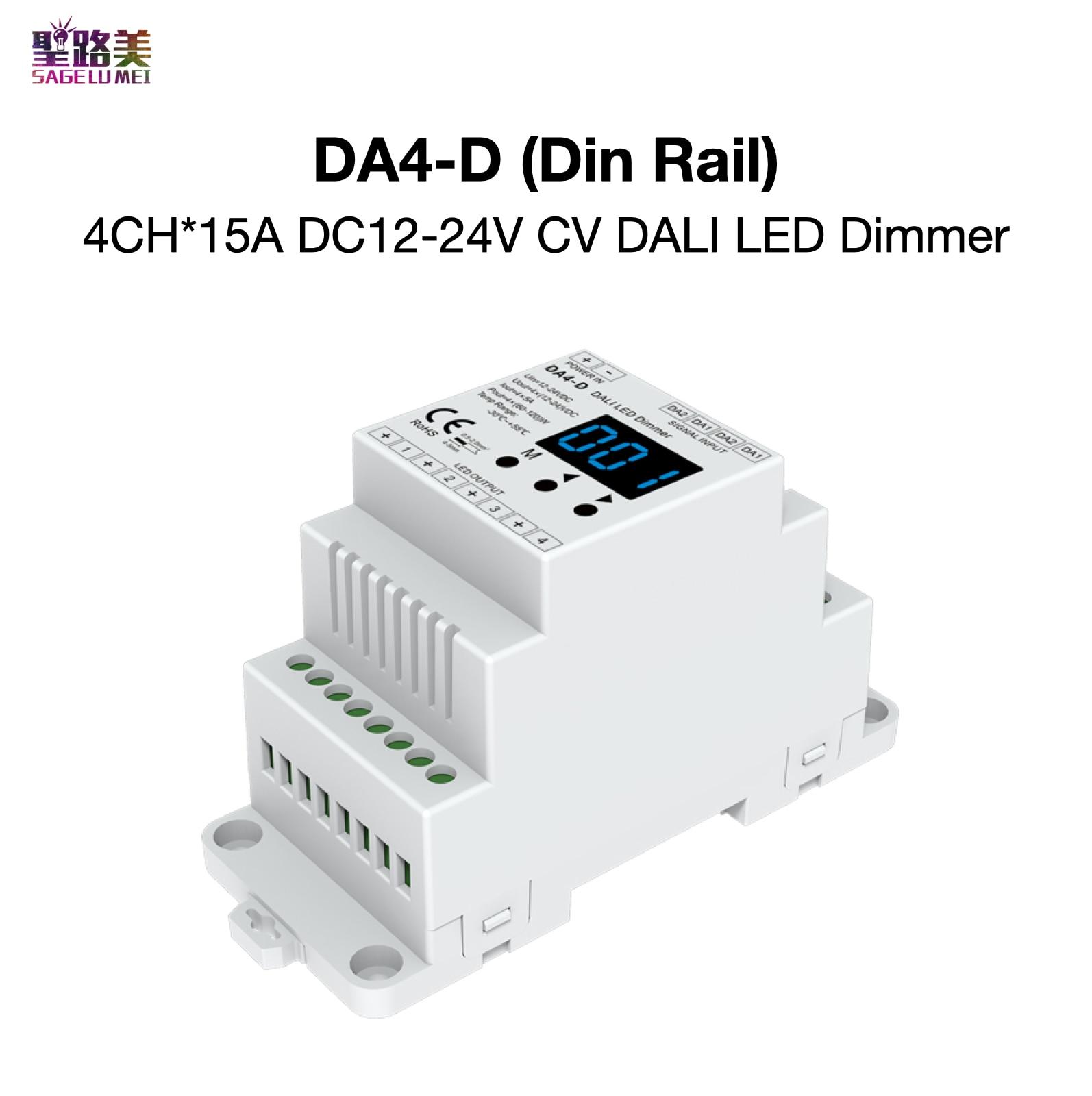 DA4-D (الدين السكك الحديدية) 4CH * 15A DC12-24V CV دالي LED باهتة 1-4 دالي عنوان اختيار 4 قناة الجهد المستمر PMW يعتم SkyDance