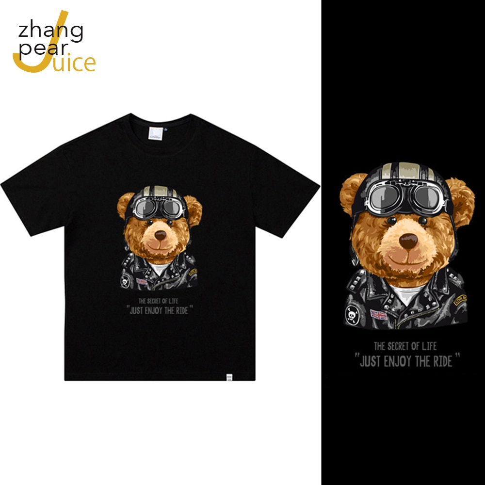 O Neck Short Sleeve T Shirt Men Casual T-shirt Fashion Tees Tops Summer Clothing