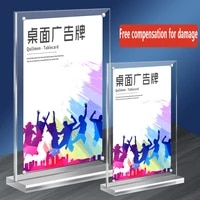 a4 acrylic table brand crystal price tag special price product introduction display menu card brand creative display stand