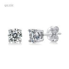 QALEDE Women's Earrings S925 Silver Moissanite Four-Claw Earrings Simple Silver Jewelry High-End Wom