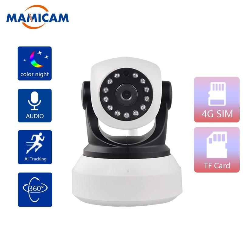 5mp outdoor video surveillance 3g 4g sim card camera wifi webcam security alarm wireless ip recorder cctv waterproof 3G 4G Camera GSM SIM Card Camera Wireless WIFI Home Security 1080P HD Surveillance Video IP Camera