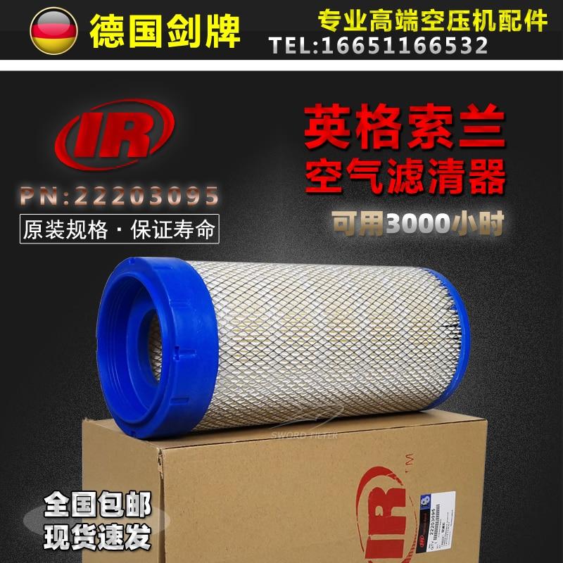 Ingersoll الراند-إكسسوارات ضاغط هواء ، فلتر هواء متعدد الأغراض 22203095 كيلو واط ، جودة عالية