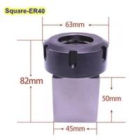 square er32 er25 er40 chuck block hard steel spring square chuck seat for lathe cnc machine tools parts