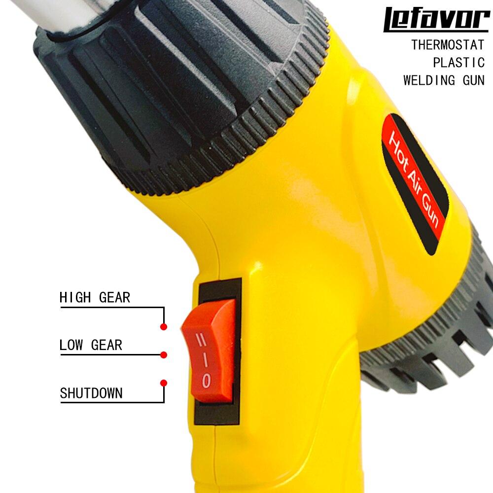 750W hot air gun Heat Gun Adjustable temperature welding gun Auto plastic pipe welding repair tool 100-600 degrees