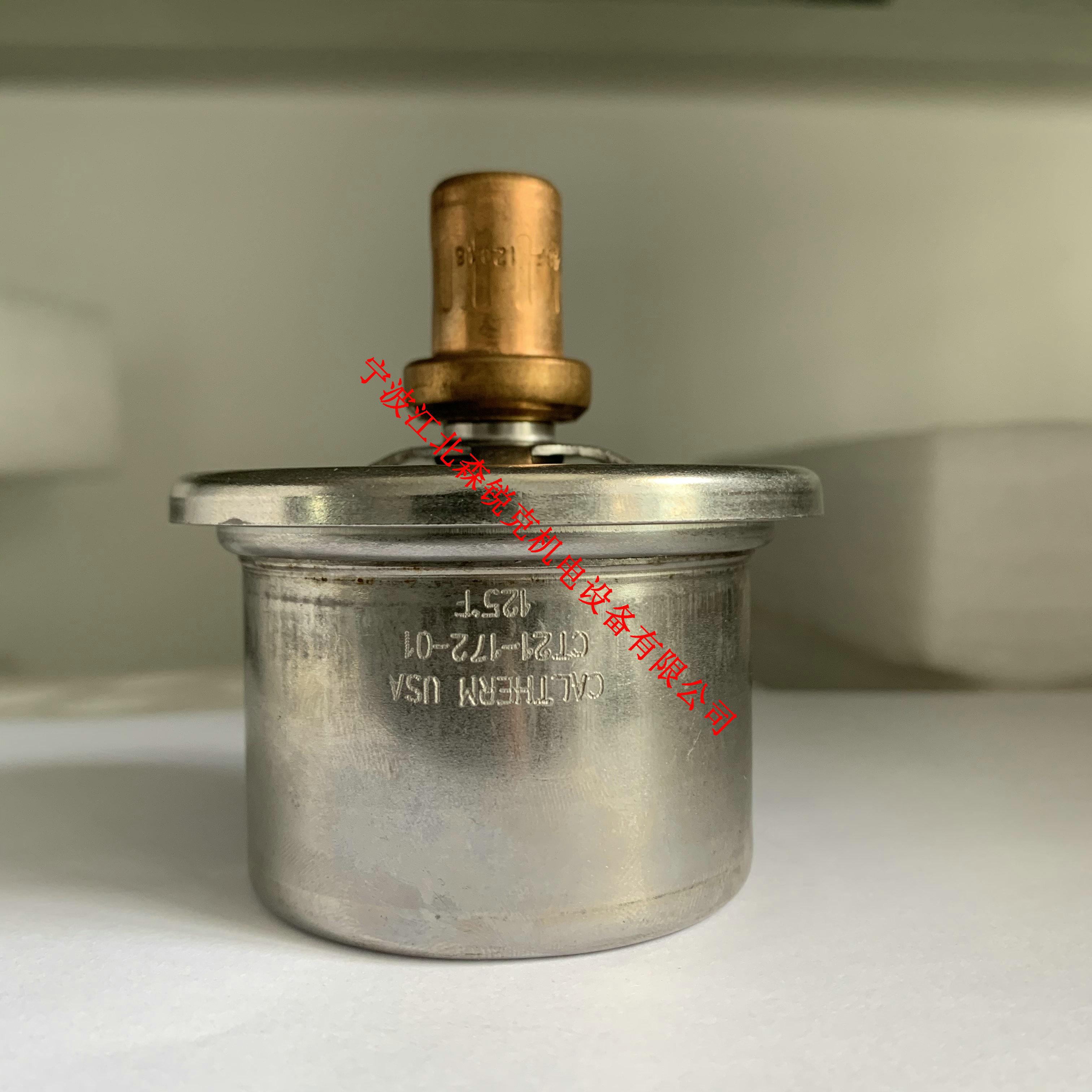 الهواء ضاغط صمام التحكم الحرارية CT2100-03 Caltherm التحكم في درجة الحرارة درجة الحرارة الأساسية التحكم CT21-172-01