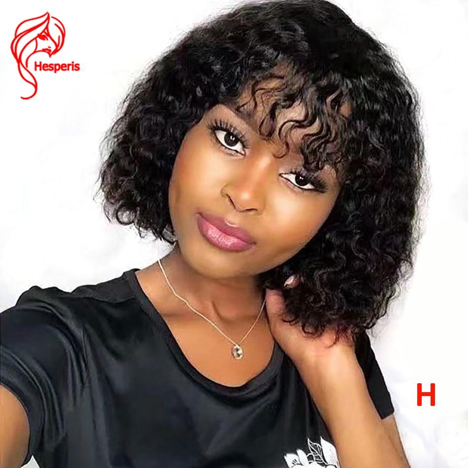 Pelucas de cabello humano Hesperis 13X6 con encaje frontal para mujeres, peluca de cabello humano rizado 180 de densidad con pelucas de pelo brasileño Remy