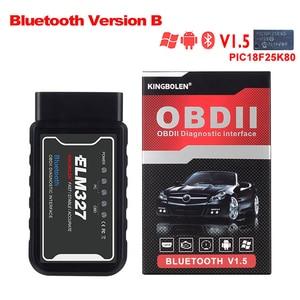 Image 5 - PIC1825K80 ELM327 USB V1.5 для чипа Ford FTDI с переключателем HS/MS OBD 2 CAN для автомобильного диагностического инструмента Forscan и elm 327 Версия usb
