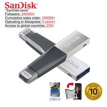 SanDisk OTG clé USB lecteur de stylo USB3.0 HD clé USB clé USB disque Flash pour iPhone/iPad/iPod/PC 32GB 64GB 128GB 256GB