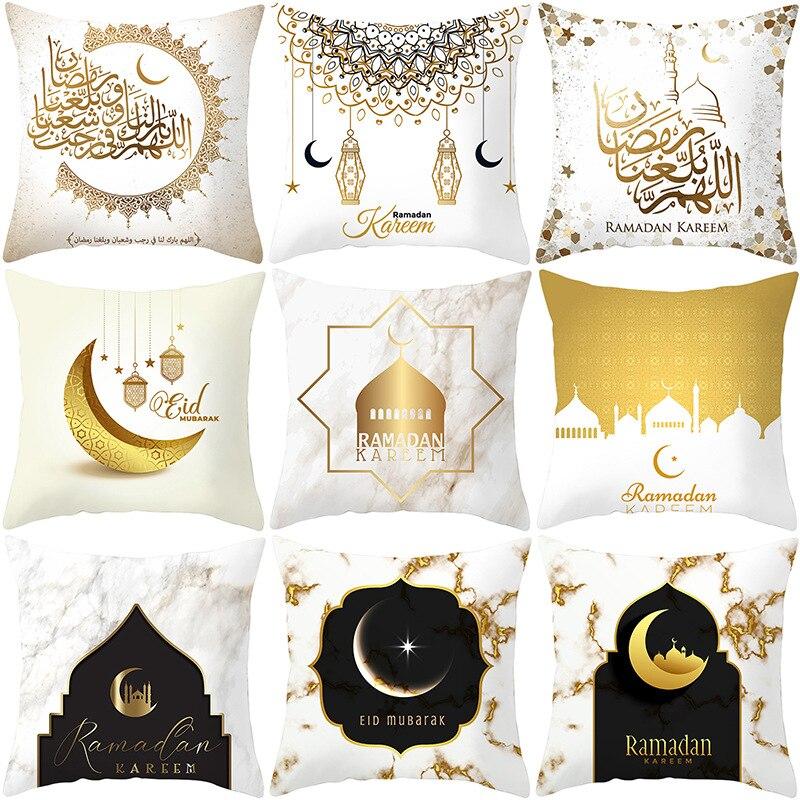45x45cm funda de cojín ramadan mubarak de algodón Eid Mubarak decoración hogar islámico musulmán fiesta favores Feliz eid suministros de fiesta