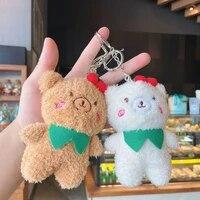 2021 fashion trend cherry bear doll bag pendant key chain doll cute bag hanging cartoon car plush keychain gifts
