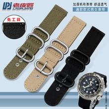Laopijiang nylon uhr straps 18mm 20mm 22mm 24mm NATO zulu strap dicke leinwand armband sport quick release bar uhr band