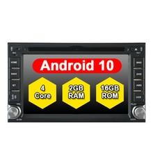 Vidéo Android 10.0 pour NISSAN QASHQAI TIIDA PALADIN FRONTIER LIVANA NAVARA NP300   Lecteur DVD universel, voiture stéréo Gps