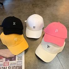 Letter Embroidered Peaked Cap Children's Summer Korean Style Student All-Match Street Fashion Brand