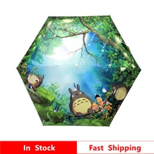 Ultra Light 200g Ghibli Studio Anime Totoro Rain Sun Umbrella For Women Mini Compact Sunshade Cute Cartoon Portable UV Umbrella
