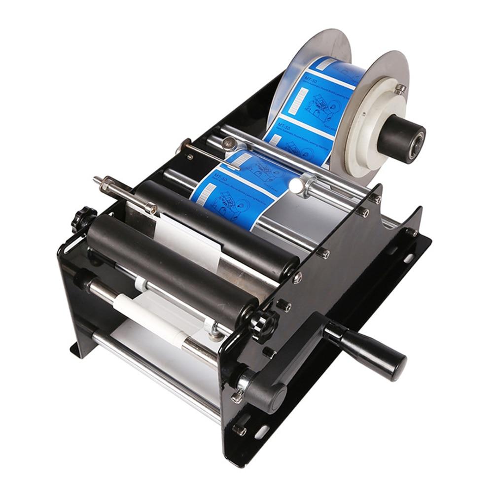 آلة وضع العلامات على اليد زجاجة مستديرة آلة وضع العلامات مول وضع العلامات بسيطة شفافة ذاتية اللصق آلة وضع العلامات