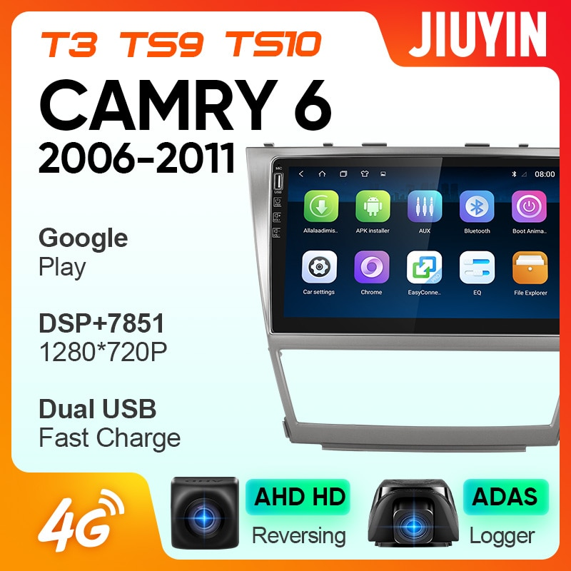 JIUYIN For Toyota Camry  2006-2013 Car Radio Multimedia Video Player Navigation GPS Android No 2din 2 din