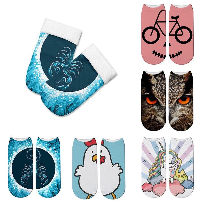 Harajuku Funny 3D Print kawaii Sock Women Kawaii Cute Casual Popular Ankle Socks Chicken Unicorn Socks Fashion Meias Calcetines недорого