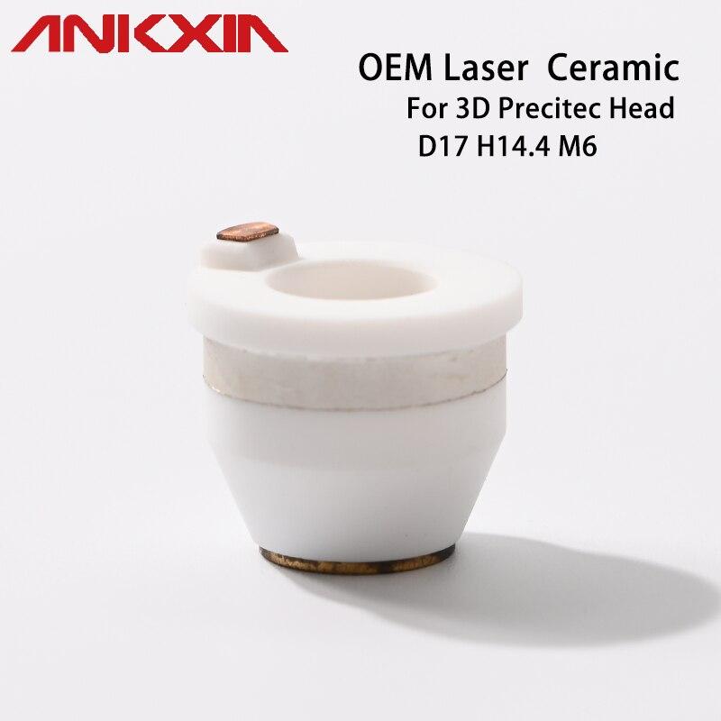 OEM P0494-752-00001 KT M1.5ins KN Laser Ceramic Nozzles Holder Ring For 3D Precitec Laser Head D17 H14.4 M6