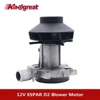 kindgreat brand truck heater parts 12v blower fan motor 252069992000 for eberspacher airtronic d2 12v parking heater