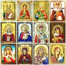 HUACAN 5d DIY pintura de diamante religión Madonna punto de cruz icono de mosaico de diamantes cuadrado completo decoración del hogar