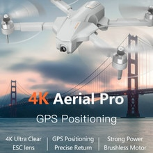 2020 Best-Selling Gw904k Drone Luchtfoto High-Definition Professionele Langdurige Gps Vier-Assige Vouwen Drone speelgoed Verjaardagscadeau