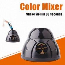 1 pièces électrique tatouage Pigment encre mélangeur couleur mélangeur tatouage accessoire secouant encre Pigment maquillage liquide bouteille Shaker fille cadeaux