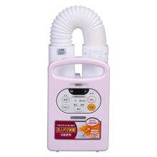 Sèche-linge à la maison 4 modes PTC séchage rapide machine de séchage des vêtements mini machine de couette chaude 8 temps de vitesse/3 température de vitesse