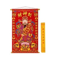 flocking cloth god of wealth hanging painting relocation and opening daji portrait amass fortunes jubilant decoration supplies