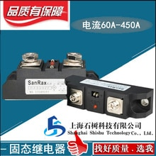 Livraison gratuite H360ZF H380ZF H3100ZF H3120ZF H3150ZF H3200ZF H3250ZF H3300ZF H3350ZF H3400ZF H340ZF