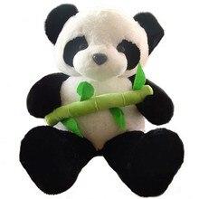 Nette Simulation Tier Bär Plüsch Spielzeug Giant Weiches Bambus Panda Puppe Umarmung Kissen für Kinder Geburtstag Geschenk Dekoration 100cm