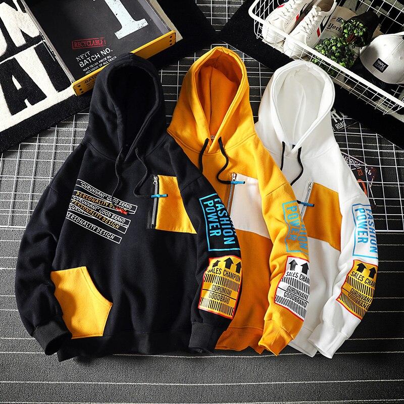 Men 's Hoodies 2021 Spring Male Sweatshirt Japanese With Print Oversized Yellow Anime Hoodie Couple