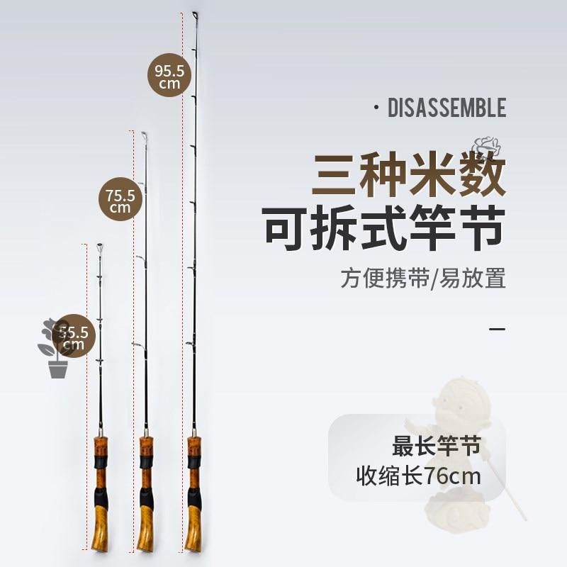 Guides Medium Fishing Rod Major Craft Carbon Fiber Ice Fishing Rod Small Rod Fish Carp Tackle Peche En Mer Entertainment HX50FR enlarge