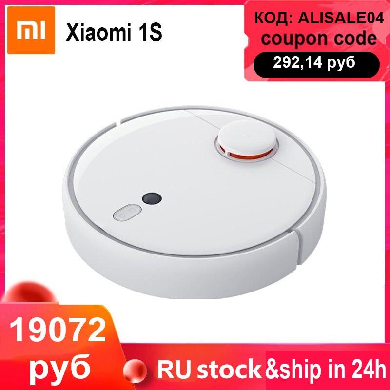 [Stock de Moscú] aspiradora Xiaomi Mi Robot 1S LDS AI escaneo Visual inteligente planeada WIFI APP Control remoto limpiador de polvo