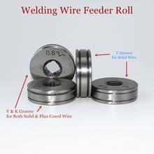 Rollo de alimentación de alambre de soldadura V K moleteado de 0,6mm 0,8mm 0,9mm 1,0mm alambre de núcleo de fundente de acero sólido para SSJ-16 Mini alimentador de alambre