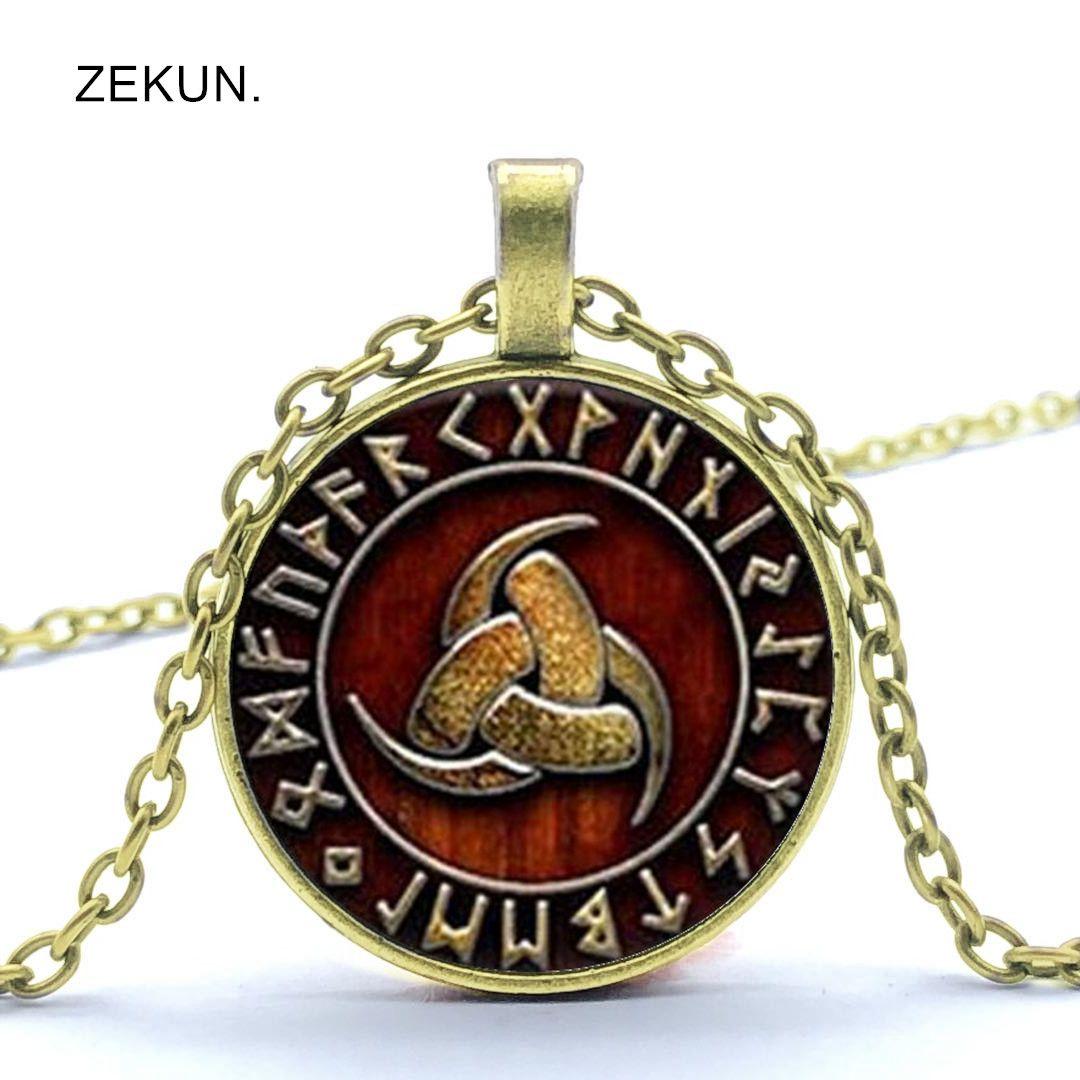 liaozekun2019-van-gogh-треугольное-ожерелье-с-стеклянным-кулоном-с-узором-ювелирные-изделия-для-мужчин-и-женщин