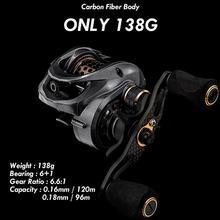 Fishing Reel PW100 Water Drop Wheel 6.6:1 Gear Ratio High Speed  Reel 130g Super Long Casting Fishing Saltwater Fishing Tools