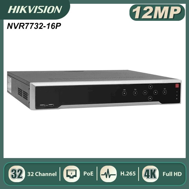 HIK OEM 32CH POE NVR DS-7732NI-I4/16 P 32 قناة 16 منافذ PoE شبكة مسجل فيديو دعم اتجاهين الحديث تصل إلى سجل 12MP