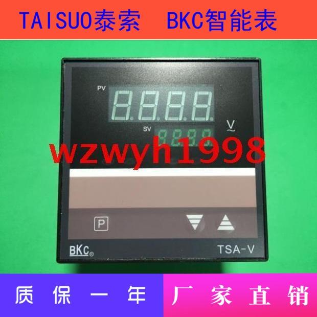 Medidor de Control de temperatura SCR TSA-V regulador de voltaje Triac inteligente TSD-V