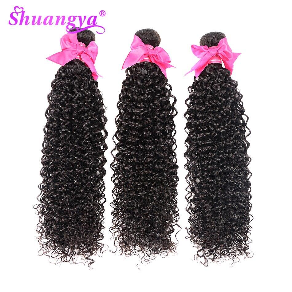 Shuangya cabello mongol rizado paquetes 100% cabello humano 10-28 pulgadas extensión de cabello Remy tejido 1 unids/lote paquetes de pelo