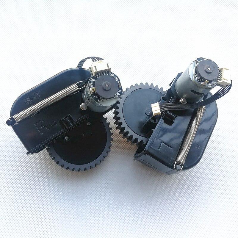 مكنسة كهربائية عجلة المحركات ل Ilife V60 برو V5s برو Ilife V4 جهاز آلي لتنظيف الأتربة أجزاء عجلة المحركات استبدال التجمع