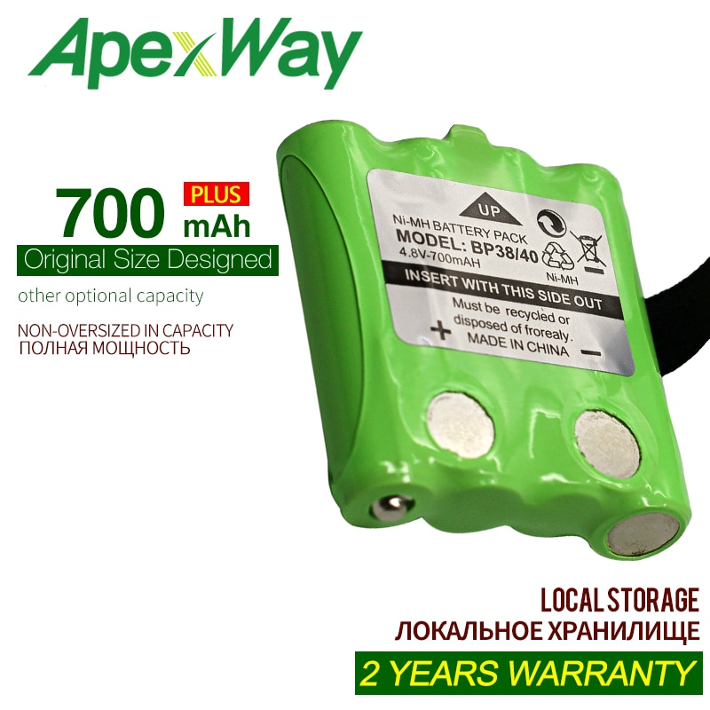 4,8 v 700mAh Ni-MH batería para la enciclopedia BP-38 BP38 BP-40 BT-1013...