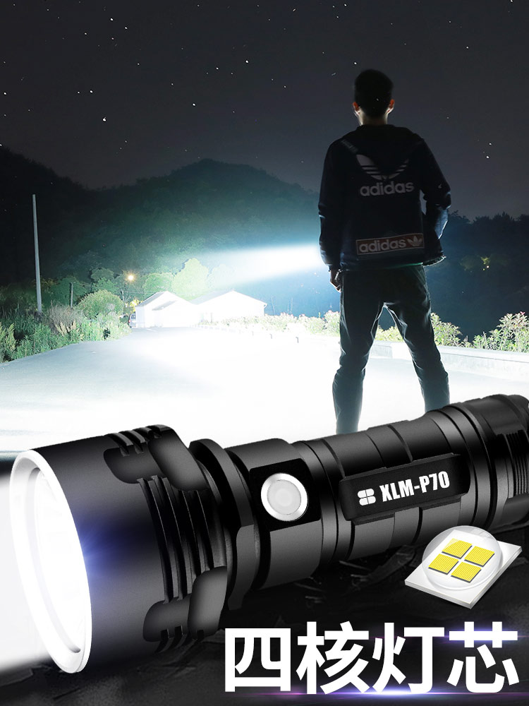 Portable Powerfu Flashlight Outdoor Military Tactical Waterproof Multifunction Flashlight Linterna Led Lighting Torches DB60SD enlarge