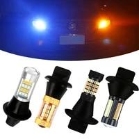 mc 42546696 smd car led turn signal daytime running lamp 1156ba15sp21w bau15spy21w 7440t20 dualcolor external bulb light