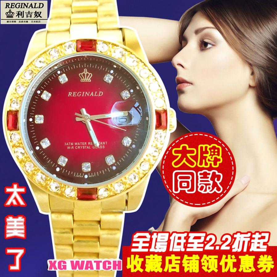 2019 Women's Watches Quartz Wristwatches Digital Luminous Fashion Quartz Rhinestone Gold Watch Small 26mm Luxury Ladies Gifts