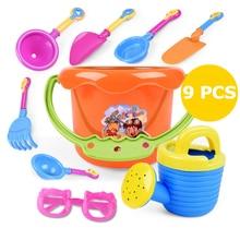 9pcs Children Beach Toys Kit Baby Summer Digging Sand Tool with Shovel Sandbox Sunglasses Water Game