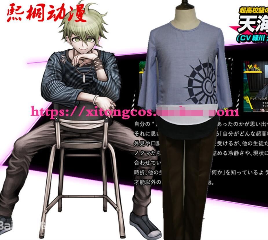 Custom Size Danganronpa V3: Killing Harmony Anime Cos Amami Rantarou Cosplay Costume Man 2in1 Top+Pants
