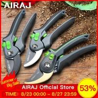 Садовые ножницы AIRAJ, размер 28 мм