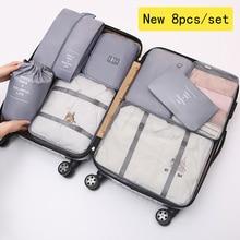 New 8 pieces Set Travel Bag Organizer Portable Folding Clothes Shoe Tidy Pouch Luggage Suitcase Orga